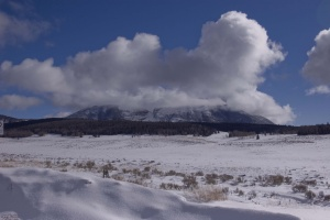 ice volcano.jpg